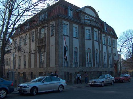 السفارة السورية في السويد ستوكهولم