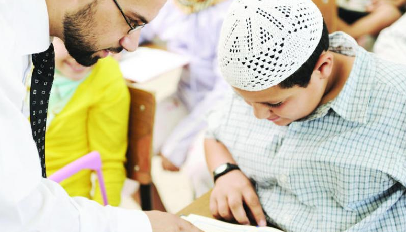 المدارس الاسلامية في هولندا