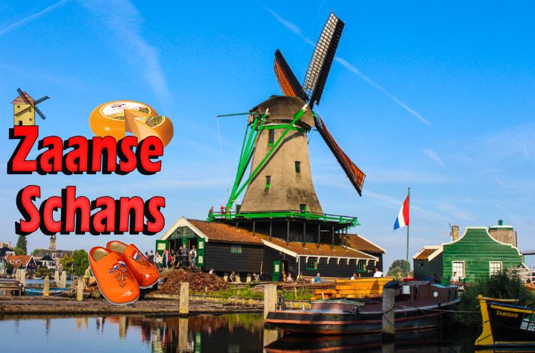مدينة الطواحين في هولندا وأفضل معالم الجذب السياحي بها
